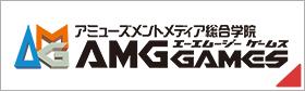 AMGゲームス