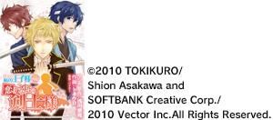 20151208_tokikuro_catch
