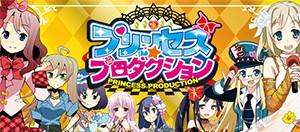 20151207_princess_catch