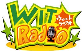 ウィットラジオ ロゴ