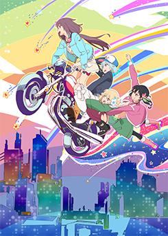 TVアニメ「ローリング☆ガールズ」