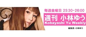 20151130_kabayashi_catch